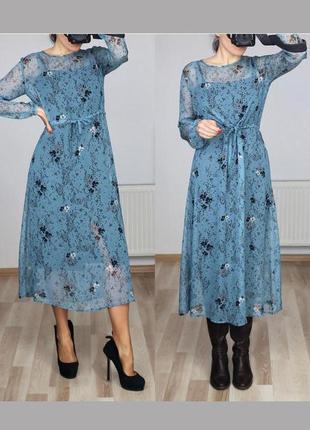 Красивое,шифоновое платье в цветочный принт junarose,высокая посадка