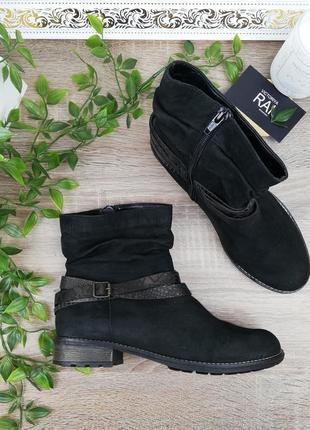🌿37🌿remonte. кожа. стильные ботинки на низком ходу1 фото