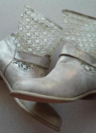 Сапоги, ботинки деми от la halle