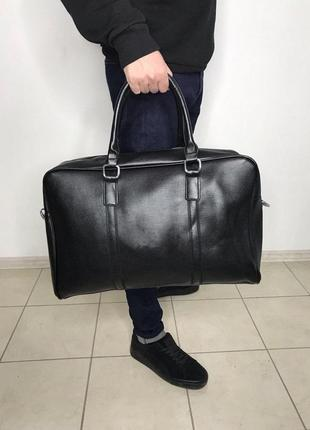 Мужской саквояж, сумка