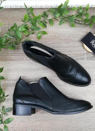 🌿37🌿европа🇪🇺 paul green. кожа. классные ботинки, челси на низком ходу
