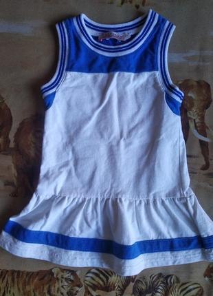 Платье спортивное
