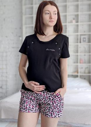 Костюм домашний, футболка и шорты для беременных и кормящих 1331
