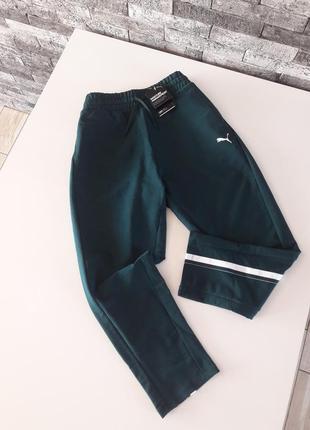 Puma оригинал штаны спортивные женские