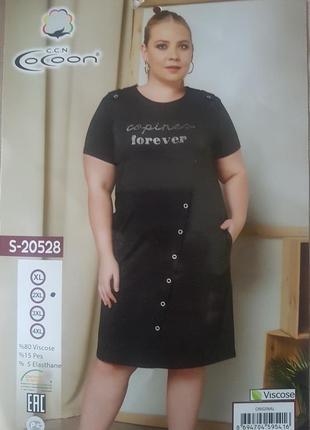Платье пуговки