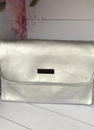Стильная серебристая сумка - клатч к.6329