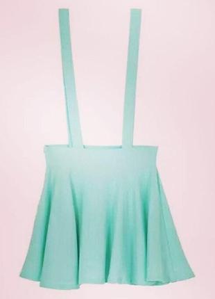 Мятная (бирюзовая) юбка с подтяжками