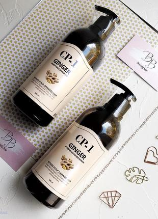 Шампунь та кондиціонер ginger purifying shampoo &cp-1 ginger purifying conditioner