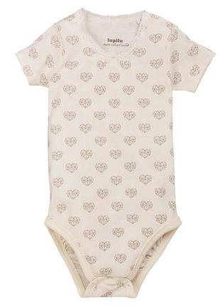 Боди футболка короткий рукав для мальчика для девочки lupilu