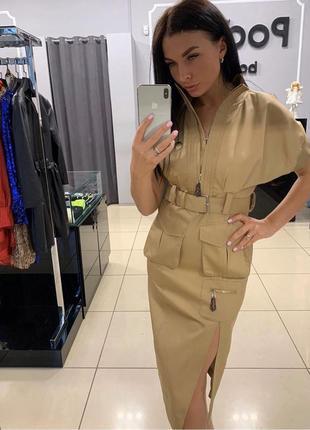 Платье в стиле lv