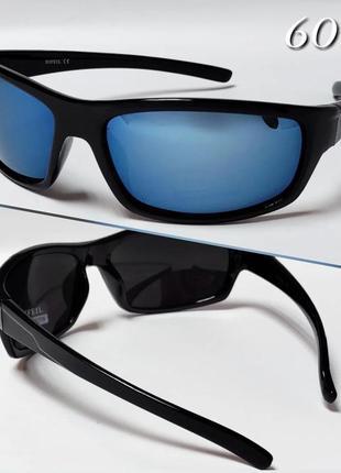 Мужские солнцезащитные очки difeil синие зеркалки спорт