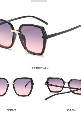 Крупные черные очки-бабочки с дымчатой линзой серо-розовый градиент