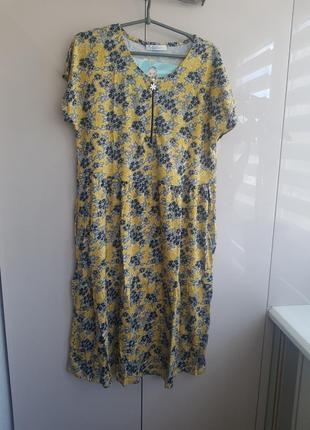 Платье желтое2 фото