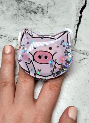 Попсокет держатель для телефона жидкие блестки glitter, свинка