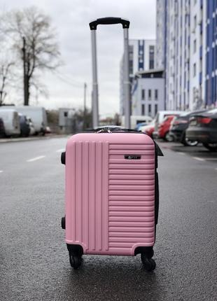 Акция! чемодан малый ручная кладь пластиковый чемодан розовый нежный валіза ручна поклажка