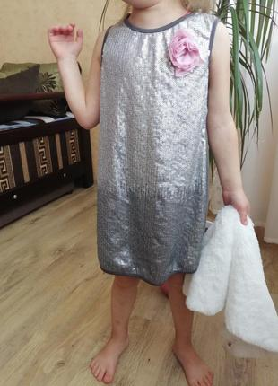 Сарафан, платье