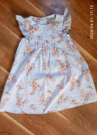 Платье сарафан next на 3-4 года
