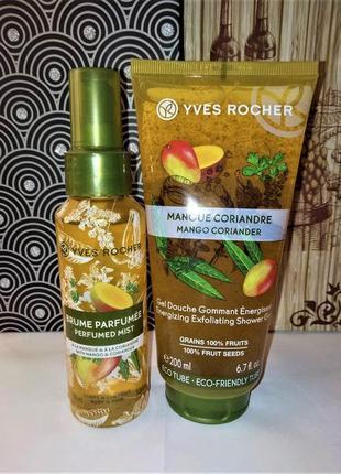 Набор спрей для тела и волос, гель-гоммаж для душа манго-кориандр ив роше yves rocher
