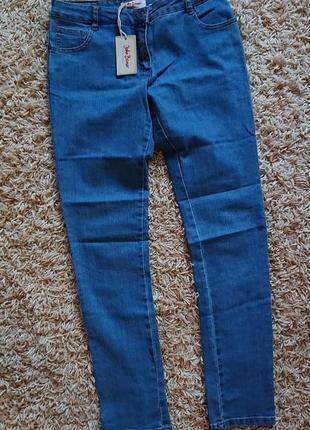 Узкие джинсы стрейч , классика 5 карманов