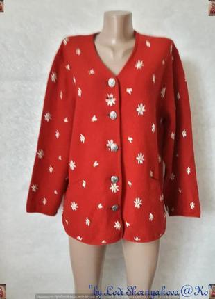 Фирменный kurt geiger свитер/кофта/кардиган/ со 100% шерсти с вышивкой, размер 2хл