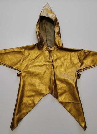 Детский карнавальный костюм звездочка, как новый!