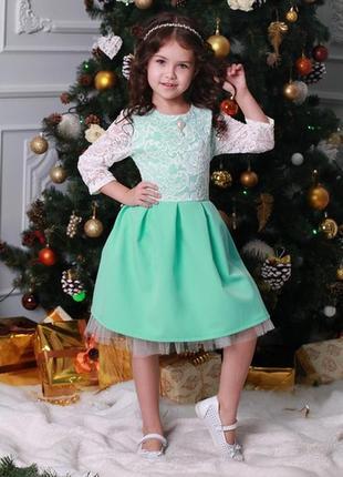 Нарядное детское платье 116р,128р