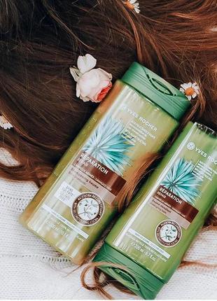Скидка! набор для ухода за волосами питание и восстановление