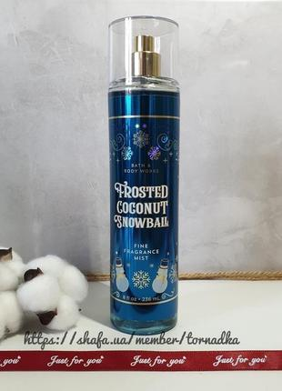 Мист для тела bath and body works - frosted coconut snowball