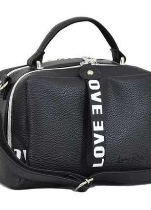 Стильна та якісна сумочка