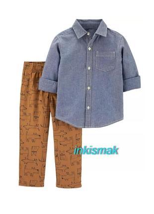 Комплект рубашка брюки carters сша