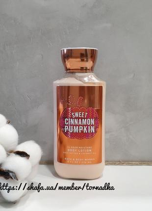 Лосьон для тела bath and body works - sweet cinnamon pumpkin