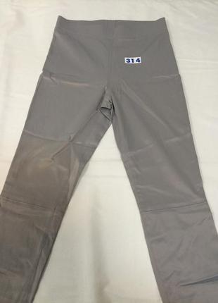 Оригинальные брюки от бренда cos разм. 32,34