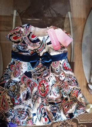 Красивое платье для малышки