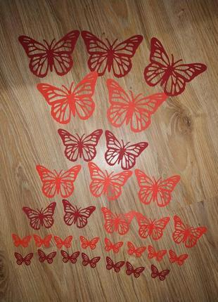 Декоративные бабочки набор