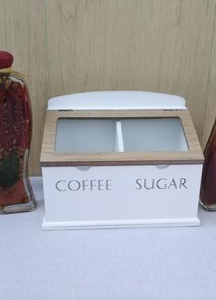 Коробка - шкатулка для хранения кофе/сахар