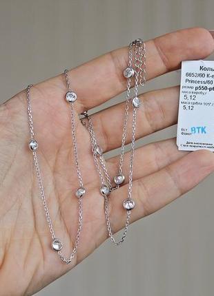 Серебряное колье принцесса 55-60 см