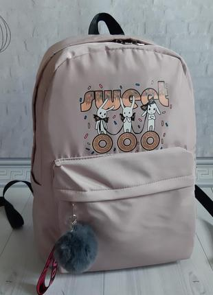 Городской молодёжный рюкзак.