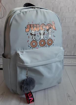 Молодёжный городской рюкзак