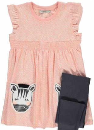 Платье с зебрами