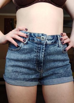 Крутые шорты