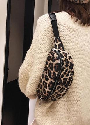 Леопардовая сумка на пояс / бананка леопард
