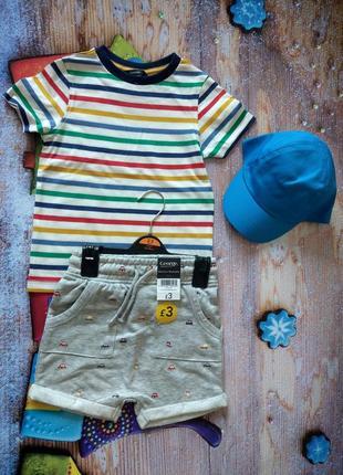 Костюм  george - футболка, кепка, шорты