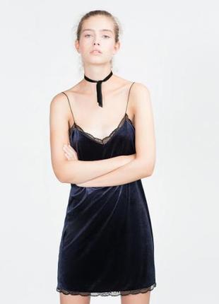Оксамитове плаття в білизняному стилі👗