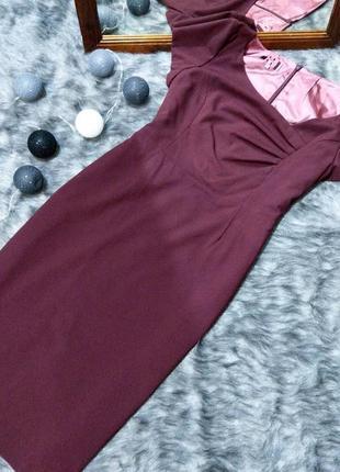 #розвантажуюсь платье футляр чехол next