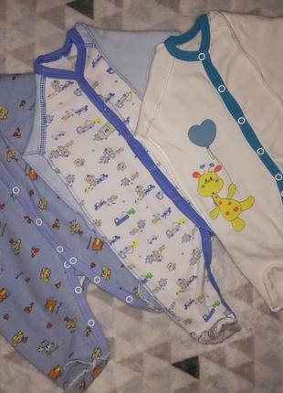 Комплект человечков для новорожденного