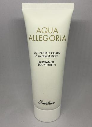 Aqua allegoria крем лосьон для тела bergamot