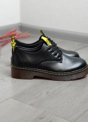 Туфли-броги прошитые , люкс качество 🖤