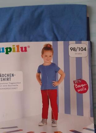 Lupilu футболка 98-104