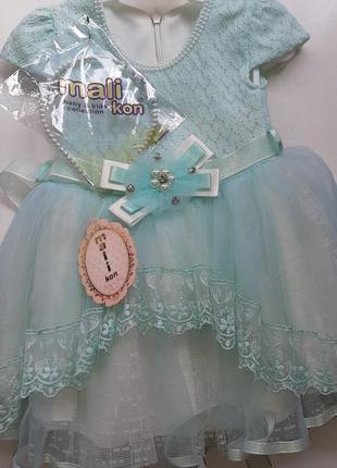 Нарядное пышное платье с обручем на девочку турция