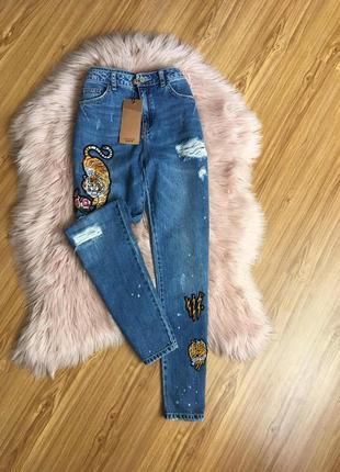 Крутые джинсы бойфренды с высокой посадкой vero moda